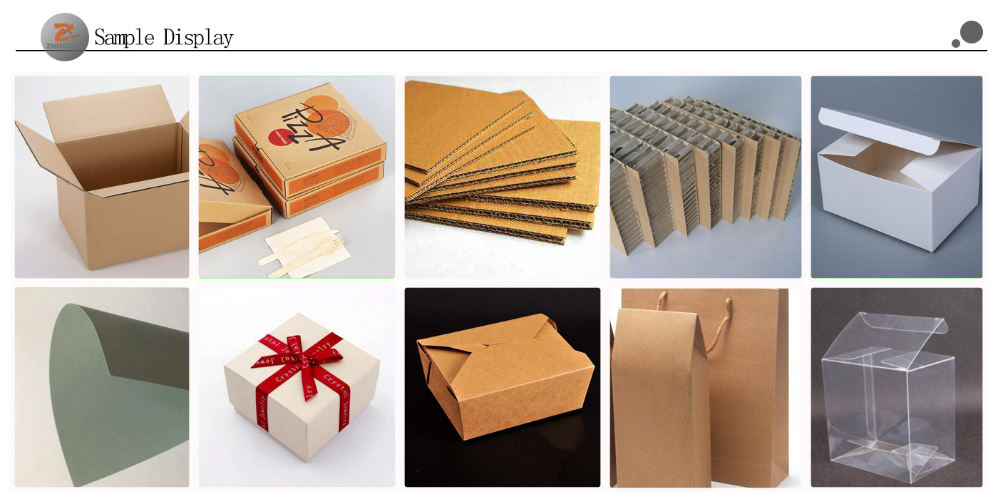 Packaging Application(图1)